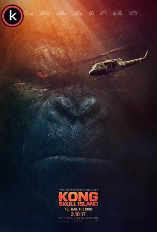 Kong la isla calavera por torrent