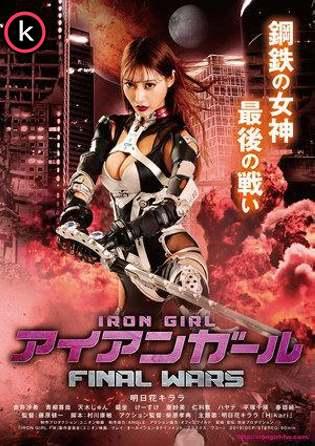 Iron Girls Wars por torrent
