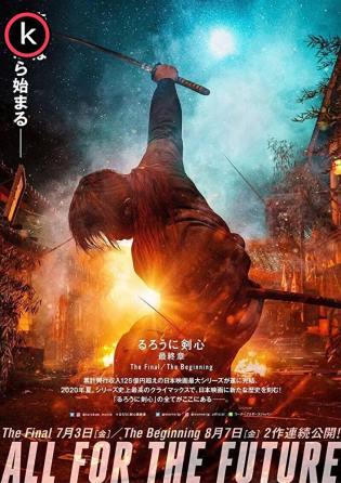 Kenshin el guerrero samurái El final por torrent