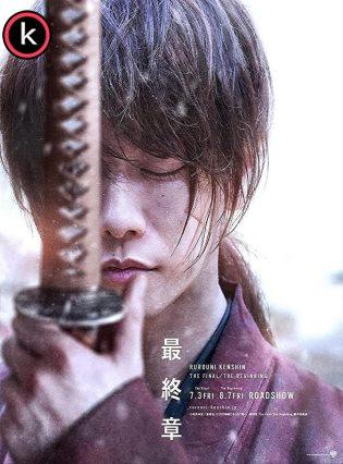 Kenshin el guerrero samurai el origen por torrent