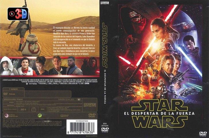 Star Wars El despertar de la fuerza (3D)