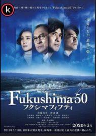 Fukushima 50 por torrent