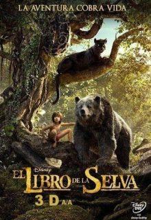 El libro de la selva (3D)