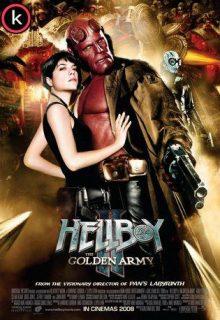 Hellboy 2 El ejercito dorado - Torrent