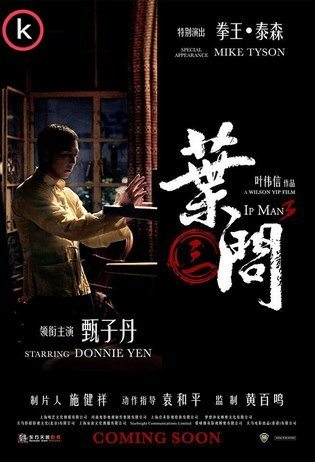 ip man 3 dragon master - Torrent